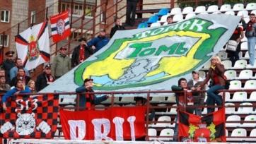 Матч «Томи» и «Амкара» будет перенесён в Пермь