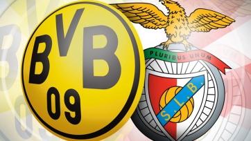 «Боруссия» Дортмунд - «Бенфика», прямая онлайн-трансляция. Стартовые составы команд
