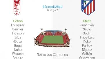 «Гранада» - «Атлетико», прямая онлайн-трансляция. Стартовые составы команд