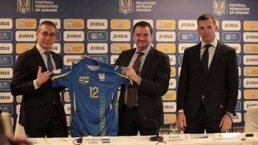 Украинская сборная презентовала свою новую форму