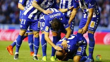 «Алавес» переиграл «Реал Сосьедад» в баскском дерби