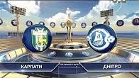 Карпаты - Днепр Обзор Матча (09.04.2017)