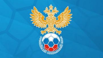 Из членов РФС исключены семь клубов