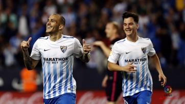 «Барселона» уступила в гостях «Малаге»