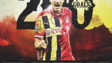 Роберт Левандовски забил 200-й гол в карьере