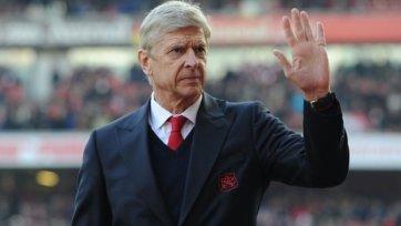 «Арсенал» впервые проиграл четыре гостевых матча подряд под руководством Венгера