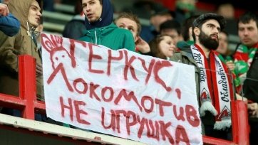 «Локомотив» оштрафован на 50 тысяч рублей за оскорбительные баннеры фанатов в адрес президента клуба