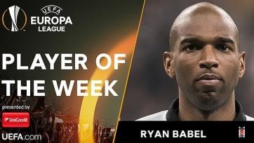 Райан Бабель – игрок недели в Лиге Европы