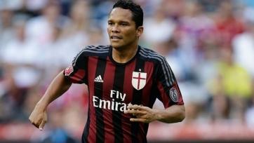 «Милан» планирует продать Карлоса Бакку