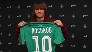 «Локо» - «Оренбург», прямая онлайн-трансляция. Лоськов выйдет на поле с первых минут