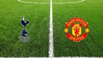 «Тоттенхэм» - «Манчестер Юнайтед», прямая онлайн-трансляция. Стартовые составы команд