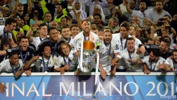 Кубки Лиги чемпионов и Лиги Европы снова будут вручаться на футбольном поле