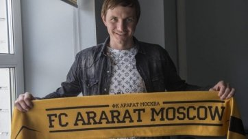 Роман Павлюченко прокомментировал переход в «Арарат»