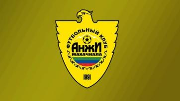 Официально: девять футболистов покинули «Анжи»