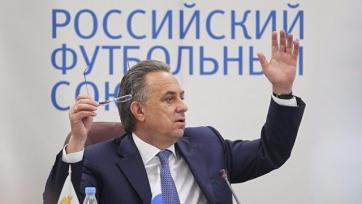 Виталий Мутко призвал не обращать внимания на всякие рейтинги ФИФА