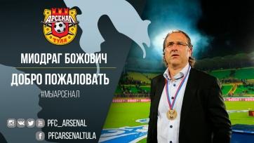 Официально: Миодраг Божович возглавил тульский «Арсенал»