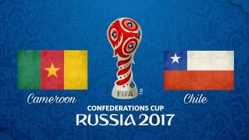 Камерун - Чили, прямая онлайн-трансляция. Стартовые составы команд