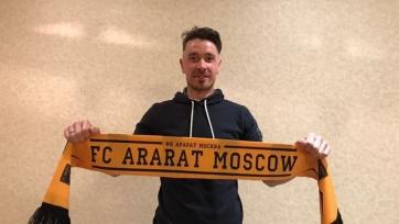 Игорь Лебеденко рад стать частью «Арарата»