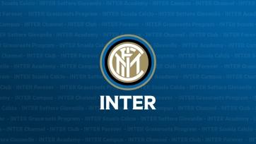 Официально: «Интер» продал четырёх футболистов и уложился в ФФП