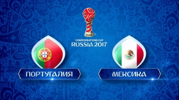 Анонс. Португалия – Мексика. Схватка за бронзу