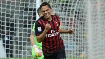 «Милан» не удовлетворило предложение «Марселя» по Бакке