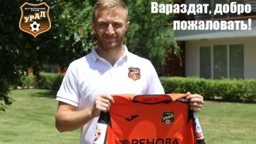 Официально: «Урал» подписал сразу двух игроков