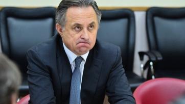 Виталий Мутко надеется, на ЧМ-2018 сборная России будет среди претендентов на победу