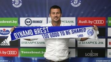 Официально: Артём Милевский стал игроком брестского «Динамо»