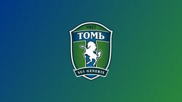 «Томь» снова может регистрировать новых футболистов