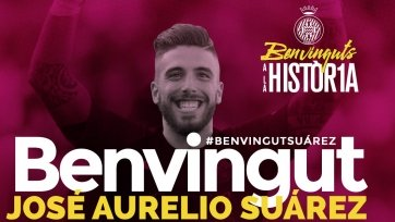 Официально: «Барселона» бесплатно отдала Суареса в «Жирону»