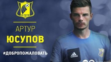 Официально: Юсупов перешёл в «Ростов»