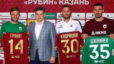 Официально: Джанаев, Гранат и Кудряшов подписали контракты с «Рубином»