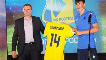 Официально: узбекский футболист перешел в «Ростов»
