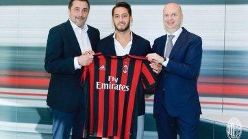 Чалханоглу назвал главную задачу «Милана»