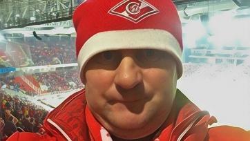Экс-футболист «Зенита» Панов рассказал, как болеет за «Спартак» на фан-секторе