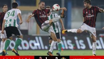«Милан» с Бонуччи в роли капитана проиграл «Бетису»