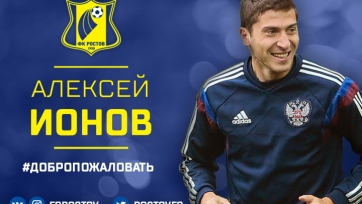 Официально: «Ростов» подписал контракт с Ионовым