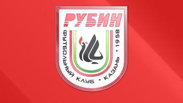 «Рубин» занимал у банка 2 миллиарда рублей из-за финансового фэйр-плей