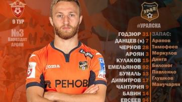 «Урал» – «СКА-Хабаровск», прямая онлайн-трансляция. Стартовые составы команд
