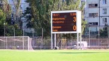 Стало известно решение по матчу киевского «Динамо» в Мариуполе
