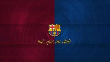 «Барселона» представила третий комплект формы (фото)