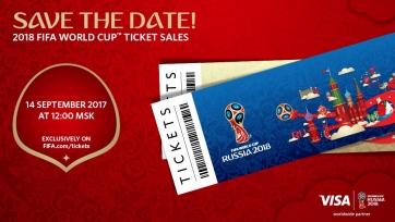 Билеты четвёртой категории на Чемпионат мира 2018 года для россиян будут стоить от 1280 рублей