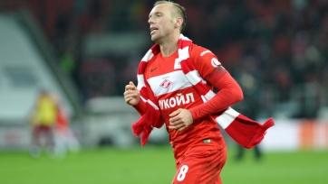 Глушаков поделился ожиданиями от поединка с «Марибором»