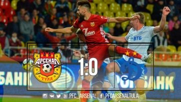 «Арсенал» победил «Динамо» и ворвался в Топ-10