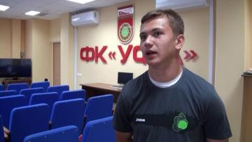 Обляков: «Уфа» хочет победить «Зенит»