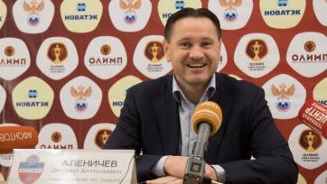 Аленичев прокомментировал разгромную победу «Енисея» над «Ахматом»
