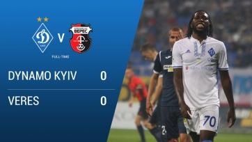 Киевское «Динамо» потеряло очки в игре с «Вересом»