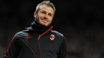 Бекхэм скучает по «Милану» и Италии