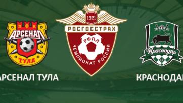 «Арсенал» - «Краснодар», прямая онлайн-трансляция. Стартовые составы команд