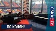 ЦСКА - «Уфа»: послематчевая пресс-конференция